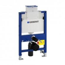 Geberit Duofix Omega 98 cm asennusteline
